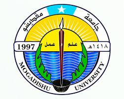 جامعة مقديشو تهنئ طلّابها لنشر نتائج الاختبارات عبر موقعها اليوم - Somaliatoday.net - شبكة الصومال اليوم للإعلام