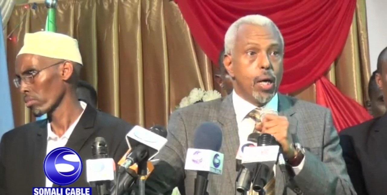 ولاية هرشبيلي تتهم وزارة الداخلية الفيدرالية بالانتهاك في حقوقهم
